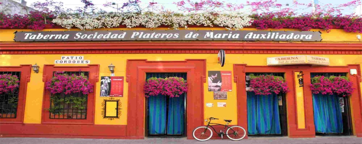 01-Fachada-Restaurantes-en-Cordoba-Sociedad-Plateros-Maria-Auxiliadora